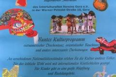 20060924_strassenfest_plakat