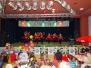 Gera Bunt - Fest der Kulturen 2013